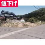 越前市(武生)広瀬町 ひばりが丘