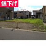 鯖江市大倉町