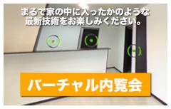 virtualview