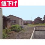 鯖江市平井町②