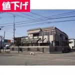 越前市(武生)上太田町