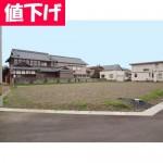 鯖江市石田下町(1-1)