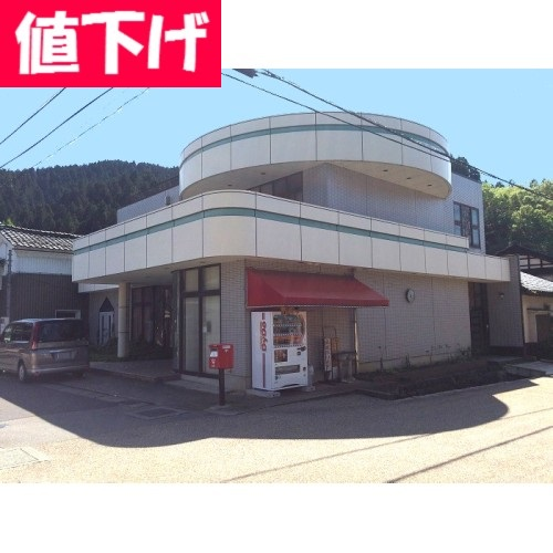越前市(武生)大滝町