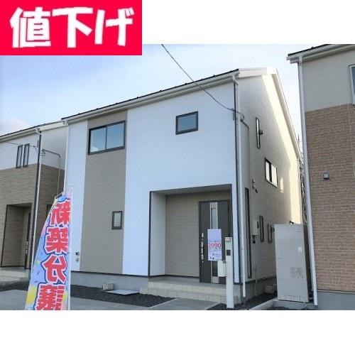 【新築物件】越前市(武生)妙法寺町 2-2号棟