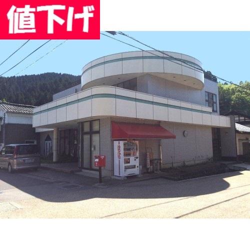 【中古物件】越前市(武生)大滝町