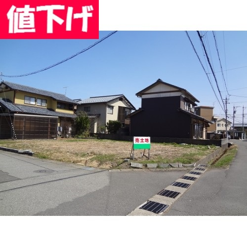 【売土地】越前市下太田町