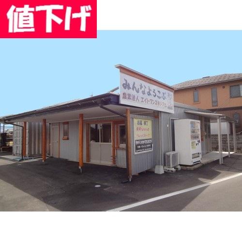 【賃貸物件】越前市(武生)芝原2丁目 テナント
