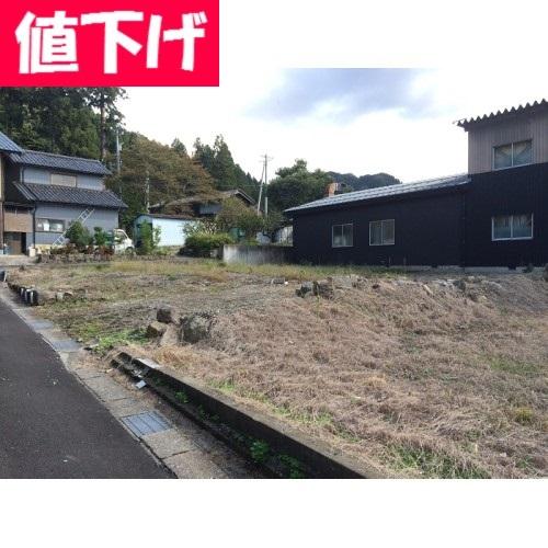 【売土地】越前市(武生)新在家町