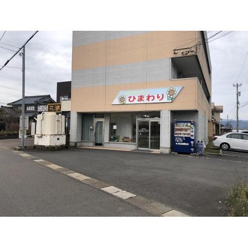 鯖江市杉本町 テナント(コインランドリー)・事務所(建物一部)