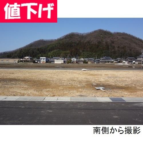 【売土地】越前市(武生)矢放町④